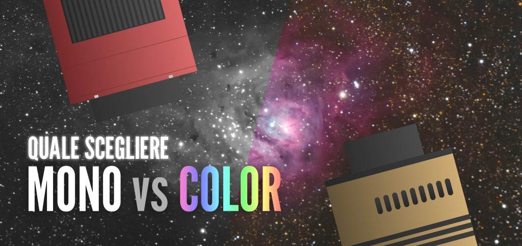 Camera astrofotografica a colori o monocromatica: Quale scegliere?